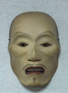 Noh-mask 痩男 | Kunio Kawato  #japan Japanese Noh Mask, Noh Theatre, Skull Mask, Art Japonais, Japanese Culture, African Art, Masquerade, Cats And Kittens, Asia