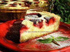 От простоты до изысканности...: Творожный пирог с клубникой