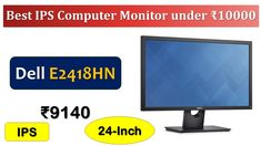 24-Inch IPS Monitor under 10000 Rupees {हिंदी में}   #Dell E2418HN Top Computer, Latest Gadgets, Monitor, Marketing, Electronics, 3 Years, Software, Display, 3 Year Olds