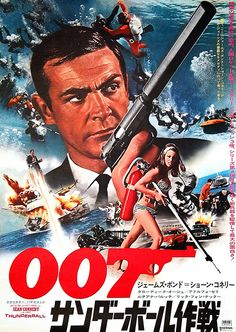 Japanese Thunderball Poster | 1965    http://foreign-film-posters.tumblr.com