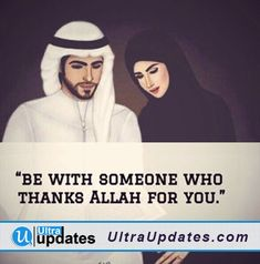 Islamic Quotes on Love - Discover of beautiful & Motivational Collection of Islamic Love Quotes & Sayings in English with images. These love quotes will answer you if is love marriage allowed in Islam or not? Muslim Couple Quotes, Muslim Love Quotes, Love In Islam, Beautiful Islamic Quotes, Muslim Couples, Religious Quotes, Muslim Brides, Birthday Wish For Husband, Husband Love