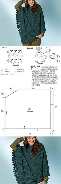 Зеленое пончо - схема вязания крючком. Вяжем Пончо на Verena.ru