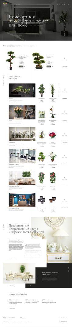 Concept Treez Collection