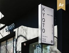 """Check out this @Behance project: """"Kyoto wok-cafe"""" https://www.behance.net/gallery/35178771/Kyoto-wok-cafe"""