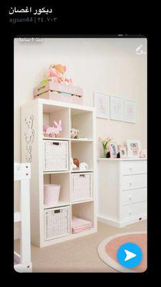 Shelving, Bedrooms, Home Decor, Shelves, Decoration Home, Room Decor, Bedroom, Shelving Units, Home Interior Design