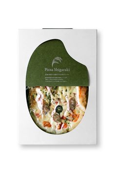 Pizza Shigaraki on Packaging of the World - Creative Package Design Gallery