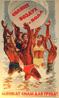 Original Vintage Posters -> Propaganda Posters -> Sun, Fresh Air and Water - AntikBar