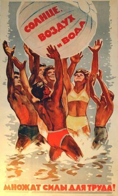 Original Vintage Posters -> Propaganda Posters -> Sun, Fresh Air and Water - AntikBar