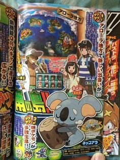 New Pokémon revealed in June 2016 corocoro - Nekkoala (English name: Komala)