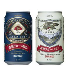 kirin lager beer facsimile edition