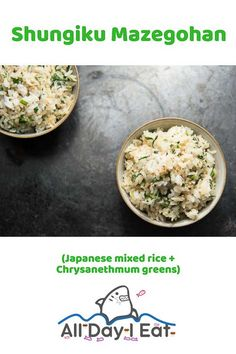 May 2018 Shungiku Mazegohan Japanese Rice, Japanese Dishes, Easy Japanese Recipes, Side Recipes, Recipe Collection, Side Dishes, Easy Meals, Appetizers, Yummy Food
