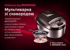 Мультиварка REDMOND MasterFry FM4520 зі сковородою, підйомний нагрівальний елемент  http://ua.multivarka.pro/catalog/kategor/multivarki/multivarka_redmond_rmc_fm4520/  #redmond #редмонд #multivarka #мультиварка #акции #рецепты