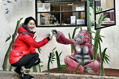 붉은 원숭이해~2016년~ 커피 한 잔 해~~~^^