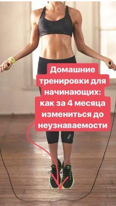 Ideas Diet Motivation Women Fitness Workouts For 2019 Matcha Benefits, Lemon Benefits, Coconut Health Benefits, Diet Motivation Quotes, Body Motivation, Diet Quotes, Food Quotes, Workout Quotes, Exercise Quotes