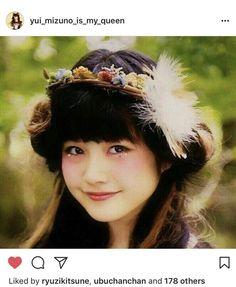 I love her hippie Kawaii vibe. Sakura Gakuin, Moa Kikuchi, Hippie Vibes, Indie Pop, Heavy Metal Bands, Just The Way, Happy Weekend, My Favorite Music, Love Her