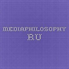 mediaphilosophy.ru