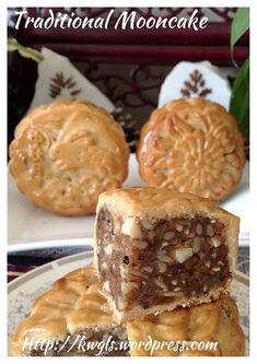 Five Kernels or Five Nuts Moon Cake  (五仁馅) Recipe and photo tutorial.