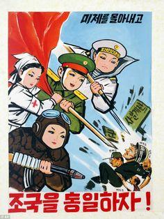 Anti-U. propaganda poster at the Kaeson Kindergarten in Pyongyang, North Korea. Communist Propaganda, Propaganda Art, Political Posters, Political Cartoons, Child Teaching, Korean Peninsula, Korean Art, Kindergarten Reading, Illustrations Posters