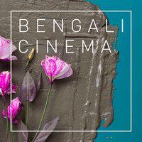 Garden City Movement Bengali Cinema By Bldg5 Records On Soundcloud