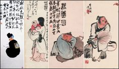 Chinese Fine Art Official Blogs