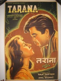 TARANA (1951) Bollywood Posters, Celebrity Stars, Indian Movies, Indian Film Actress, Ways Of Seeing, Illustrations And Posters, Film Posters, Rare Photos, Hollywood Actresses