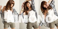 Foschini | Summer Trend Guide 2014 Beauty Lookbook, Africa Fashion, Summer Trends, Fashion Beauty, Coat, Jackets, African Fashion, Down Jackets, Jacket