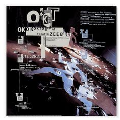 Established in 1983 by Gert Dumbar and Abe van der Werff, the Zeebelt Theatre was conceived as a platform for up-and-coming talent and established names… Graphic Design Layouts, Graphic Design Posters, Layout Design, Design Typography, Postmodernism, Cover Pages, Visual Identity, Innovation Design, Design Inspiration