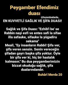 Merida, Muslim Love Quotes, Allah Islam, S Word, Islamic Quotes, Karma, Prayers, Life Quotes, Arthritis
