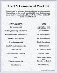 TV commercial workout exercises