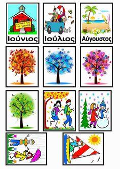 Ελένη Μαμανού: Σπίτια Εποχές - Μήνες Seasons Months, Pre Writing, New School Year, Special Education, Classroom Decor, Fairy Tales, Diy And Crafts, Preschool, Calendar