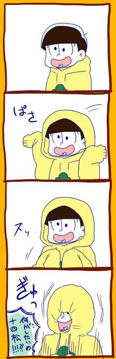 「おそ松さんまとめ」/「しょーぢ」の漫画 [pixiv]