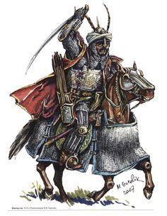 Zhangir Khan (ruled 1628–1652) Asian History, British History, Strange History, History Facts, Old Warrior, Bow Cases, Haunted History, Viking Woman, Tudor History