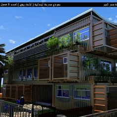 My school design from container at egypt