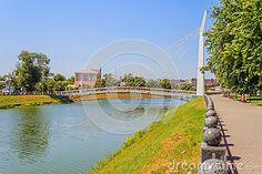 Mariinsky bridge, the bridge across the river Kharkov. It is located in the city…