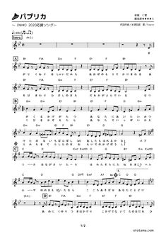 Business Letter Template, Letter Templates, Hand Sewn Crafts, Christmas Sheet Music, Music Score, Piano Music, Ukulele, Scores, Musicals