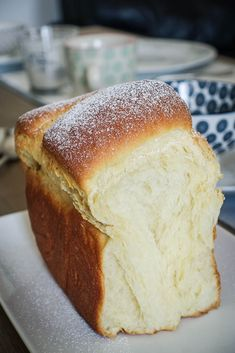 Réussir sa brioche filante - lesideesclaire.fr Brioche Map, Beignets, Breakfast Time, Bread Baking, Biscuits, Jamie Oliver, Oven, Brunch, Food And Drink