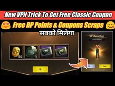 VPN Trick 100% Working To Get Free Crate Coupons & RP Points | Latest Trick Crate Coupons Scrap Pubg - YouTube Free Coupons, New Tricks, Earn Money, Youtubers, Crates, Battle, Scrap, Challenges, How To Get