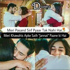 # Anamiya khan  Ishq SubhanAllaha watch this 88 episode  🔥🔥🔥🤘 Best Couple Quotes, Couples Quotes Love, Muslim Love Quotes, Love Husband Quotes, Islamic Love Quotes, Islamic Inspirational Quotes, Love Shayari Romantic, Sweet Romantic Quotes, Simple Love Quotes