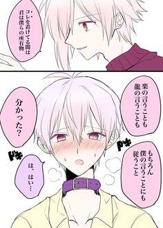 白靴下 (@0511_rm) さんの漫画 | 49作目 | ツイコミ(仮) Manga, Kawaii, Kaito, Joker, Anime, Summary, Sleeve, Kawaii Cute, Jokers