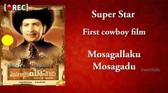 TOLLYWOOD SUPERSTAR KRISHNA RECORDS IN HIS FIRST FILMS SLIDE SHOW
