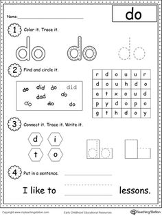 Practice recognizing the sight word DO with My Teaching Station Learning Sight Words printable worksheet. Your child will practice recognizing the letters that make up the sight word by tracing, writing and finally reading it in a sentence.