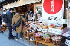 Photo by Gail Nakada. Shop in Kawagoe, Saitama, Japan.