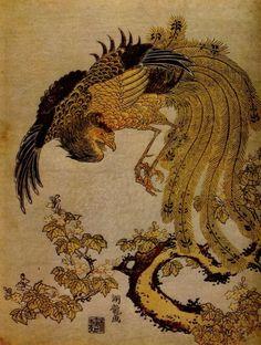 Isoda Koryusai -  Phönix 1775. Edo. Japan. Museum für Ostasiatische Kunst