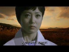 夕陽の丘                               石原裕次郎/浅丘ルリ子