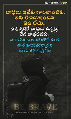 Farewell Quotes For Friends, Love Quotes For Girlfriend, Cute Quotes For Life, Happy Life Quotes, Positive Quotes For Life, Telugu Inspirational Quotes, Morning Inspirational Quotes, Hindi Quotes, Morals Quotes