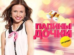 Мирослава Карпович- в роли Марии Васнецовой