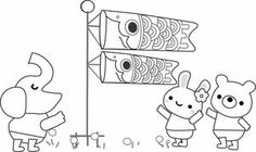 japanese language coloring pages - photo#25