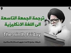 alaaqal: The ninth Friday of AL-Sayed Mohammed AL-Sadr In K...