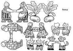 pti4ka | Английский, кукольный театр, мультики, анимированные развивашки и другое Finger Puppets, Views Album, Fairy Tales, Diy And Crafts, Education, Comics, Yandex Disk, Kids, Language