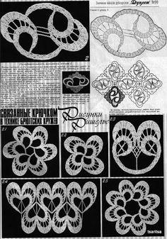 irish crochet motifs -  90 - летний бриз 2 – Елена Царева – Picasa tīmekļa albumi